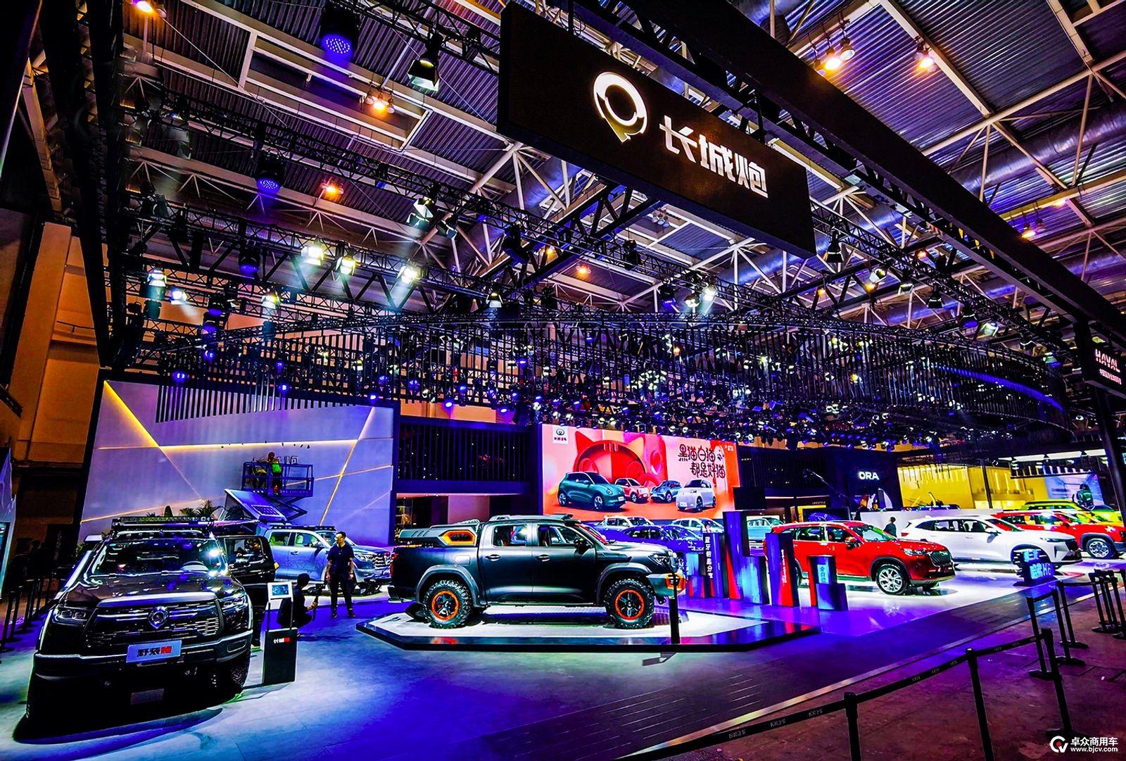长城汽车登陆2020(第十六届)北京国际汽车展览会.jpg